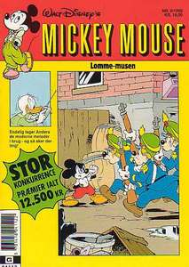 1 - Mickey Mouse (Lomme-musen) 1990 (8)
