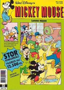 1 - Mickey Mouse (Lomme-musen) 1990 (9)
