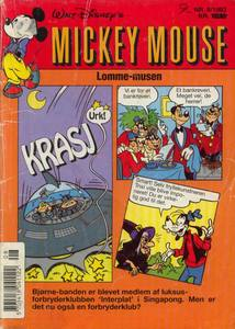 1 - Mickey Mouse (Lomme-musen) 1993 (8)