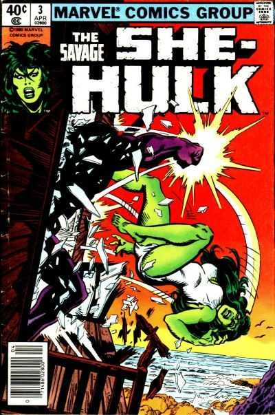 The Savage She-Hulk - 3